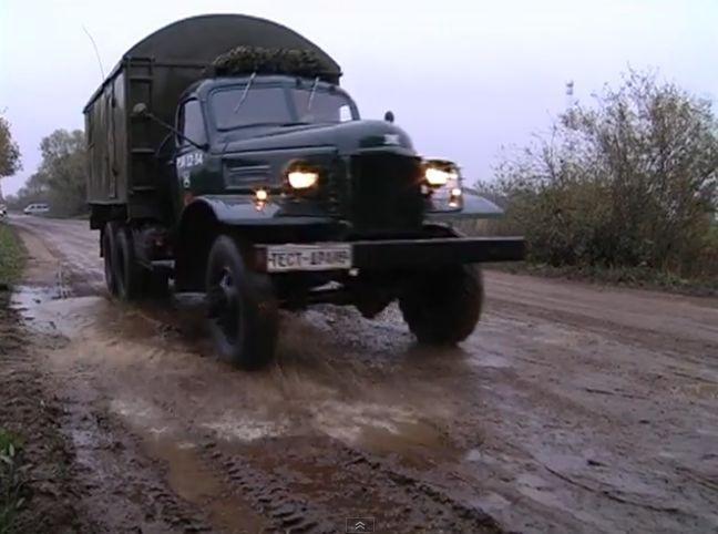 Тест-драйв ЗиС-151
